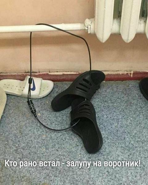 Мем: Дела студенческие.