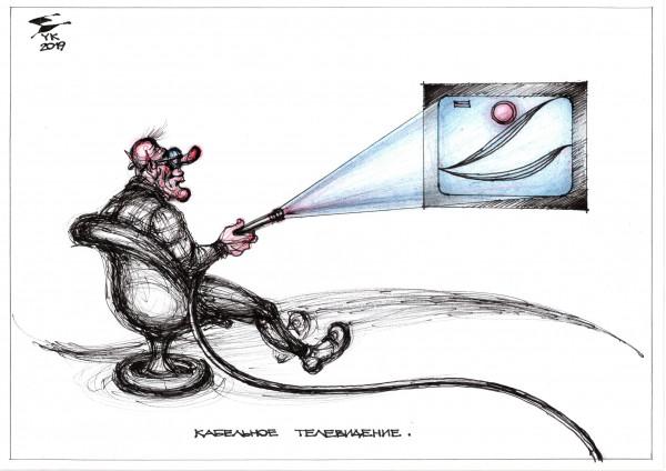 Карикатура: Кабельное телевидение . Оптико - волоконный кабель в действии ., Юрий Косарев