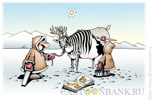 Карикатура: Потепление, Кийко Игорь