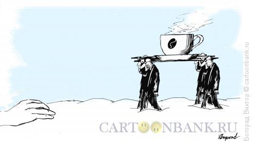 Карикатура: Процессия с утренним кофе, Богорад Виктор