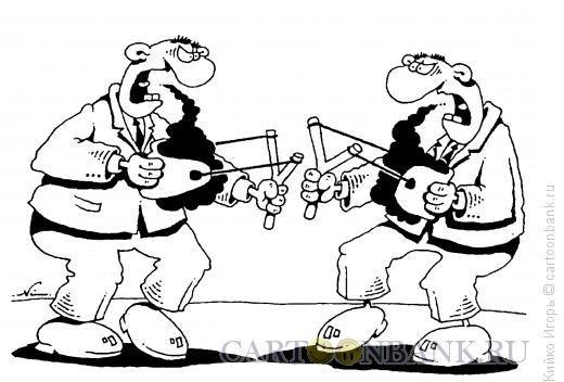 Карикатура: Обстрел словами, Кийко Игорь