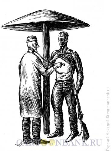 Карикатура: Часовой и врач, Гурский Аркадий
