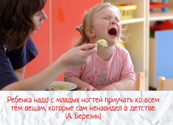 Мем: Скрепы, Дед Макар