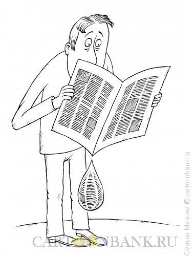 Карикатура: Капля информации, Смагин Максим