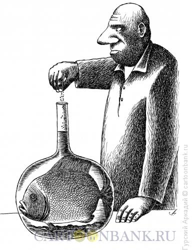 Карикатура: рыба в колбе, Гурский Аркадий