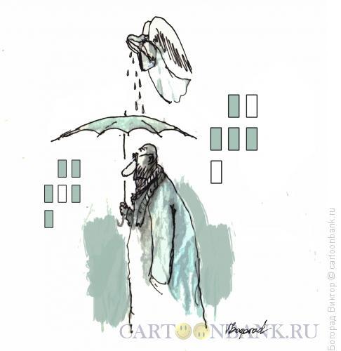 Карикатура: Плачущий ангел хранитель, Богорад Виктор