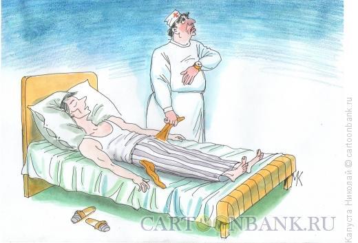 Карикатура: Безнадежный больной, Капуста Николай