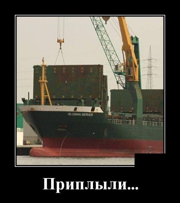 Мем, Юмор без границ