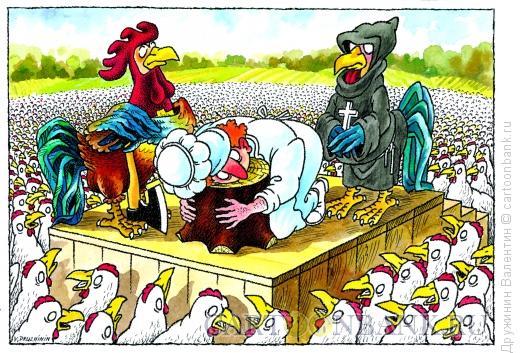 Карикатура: Казнь, Дружинин Валентин