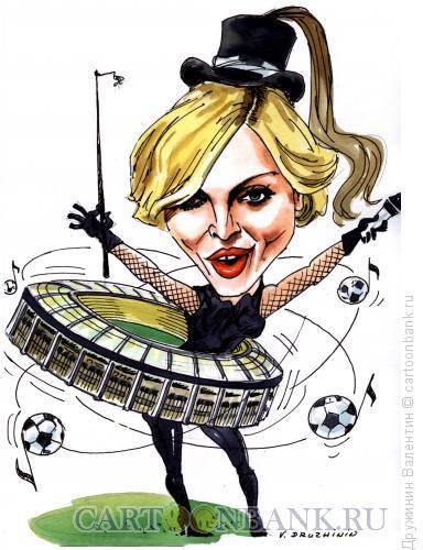 Карикатура: Мадонна, Дружинин Валентин