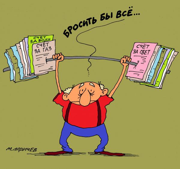 Карикатура: ноша, михаил ларичев