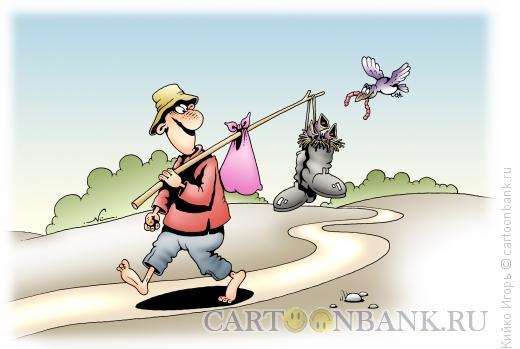 Карикатура: Пилигрим, Кийко Игорь