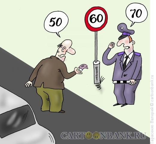 Карикатура: Инфляция, Тарасенко Валерий