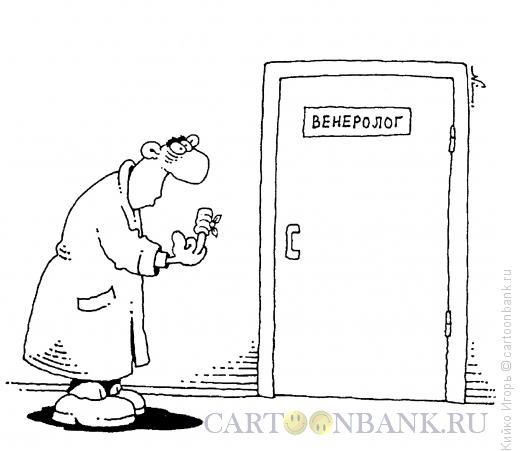 Карикатура: Пострадавшая часть, Кийко Игорь