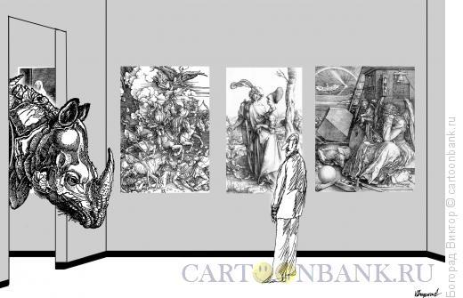 Карикатура: Случай в музее, Богорад Виктор