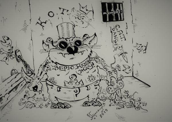 Карикатура: КОТ БАЮН., Константин Мухоморов