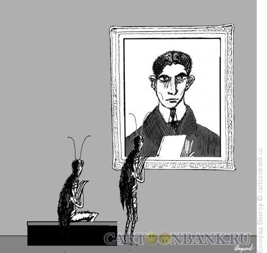 Карикатура: У портрета Кафки тараканы, Богорад Виктор
