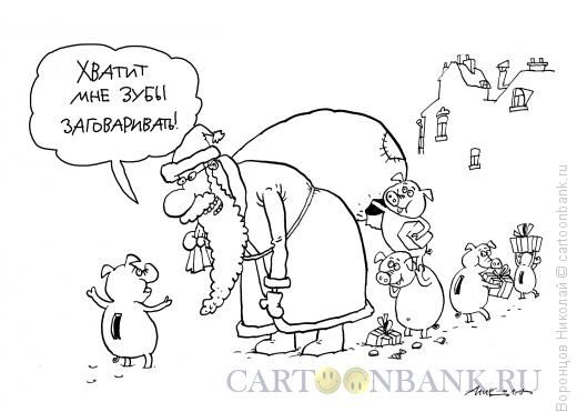 Карикатура: Кража, Воронцов Николай