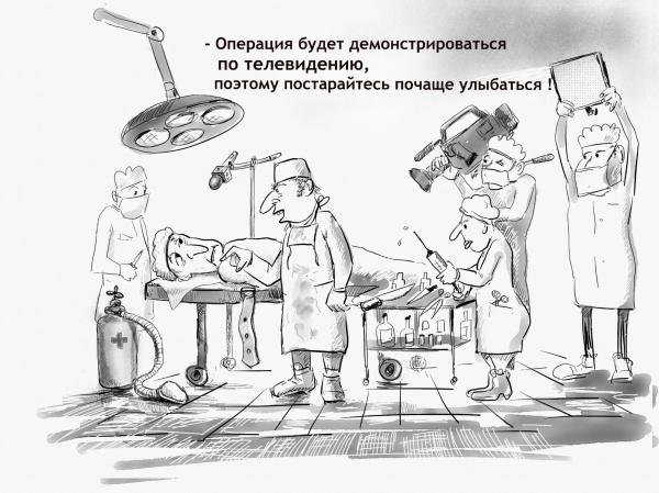 Карикатура: Улыбайтесь почаще, Владимир Силантьев