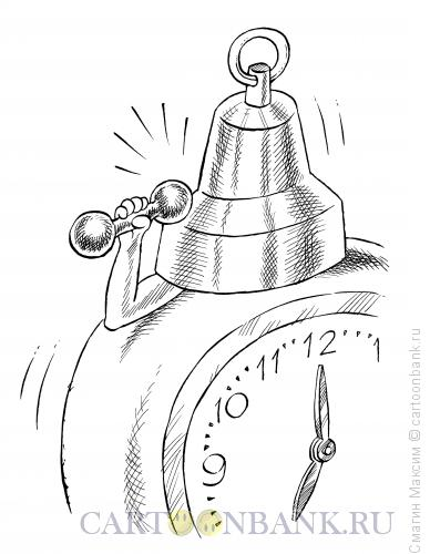Карикатура: Будильник спортсмена, Смагин Максим