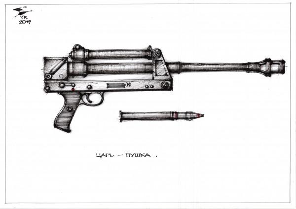 Карикатура: Царь - пушка . Сорокопятка ., Юрий Косарев