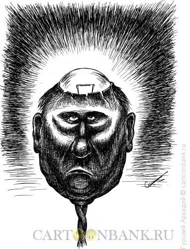 Карикатура: лампочка в голове, Гурский Аркадий