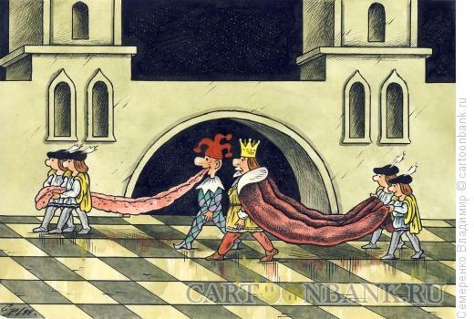 Карикатура: Король и шут, Семеренко Владимир