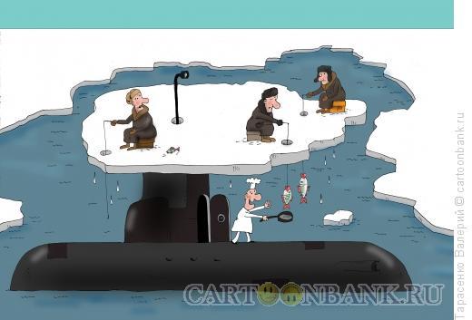 Карикатура: Зимняя рыбалка, Тарасенко Валерий