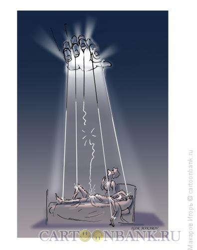 Карикатура: сбой, Макаров Игорь
