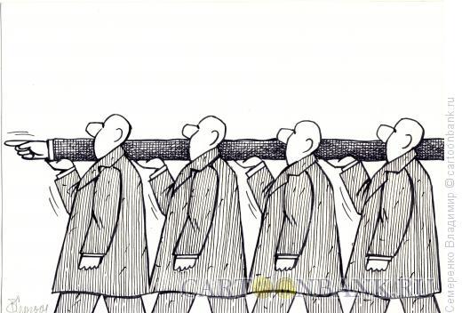 Карикатура: Указующий перст., Семеренко Владимир