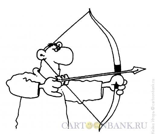 Карикатура: Гороскоп - знак Зодиака Стрелец, Кийко Игорь