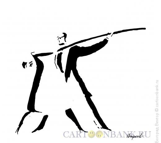 Карикатура: Танго, Богорад Виктор