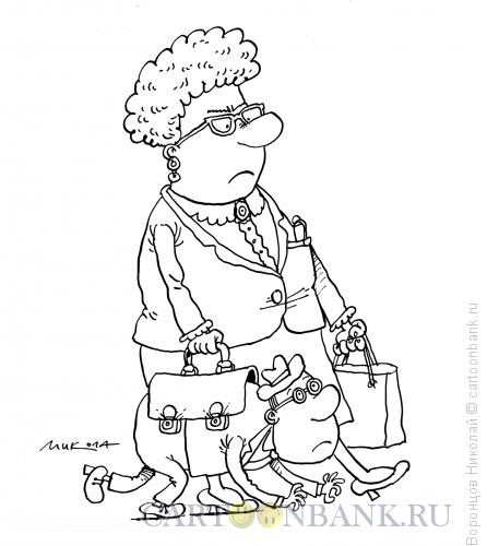 Карикатура: Жена, Воронцов Николай