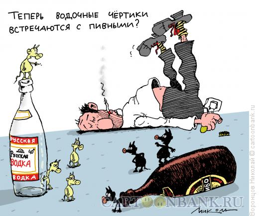 Карикатура: Алкоголизм, Воронцов Николай