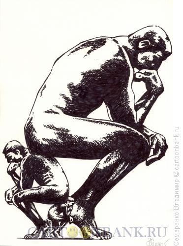Карикатура: Мыслители, Семеренко Владимир