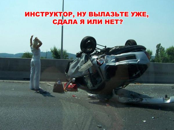 Мем: Не поняла., Avaz