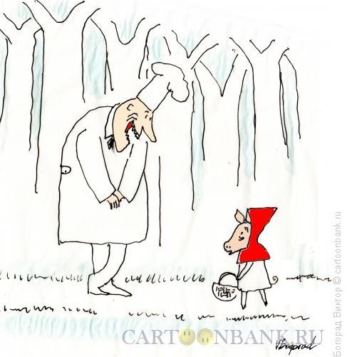 Карикатура: Сказочная встреча, Богорад Виктор