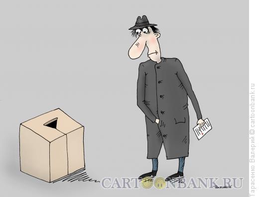Карикатура: Безальтернативные выборы, Тарасенко Валерий
