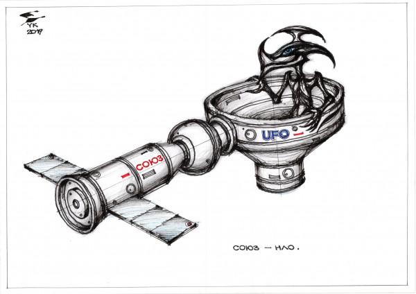 Карикатура: СОЮЗ - НЛО . Рукопожатие в космосе ., Юрий Косарев