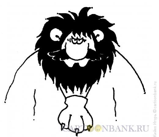 Карикатура: Гороскоп - знак Зодиака Лев, Кийко Игорь