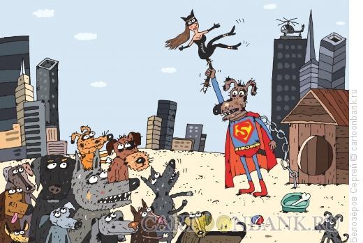 Карикатура: Однажды в Америке, Белозёров Сергей