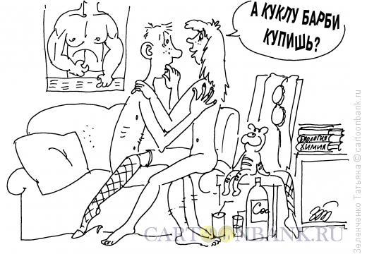 Карикатура: Барби, Зеленченко Татьяна