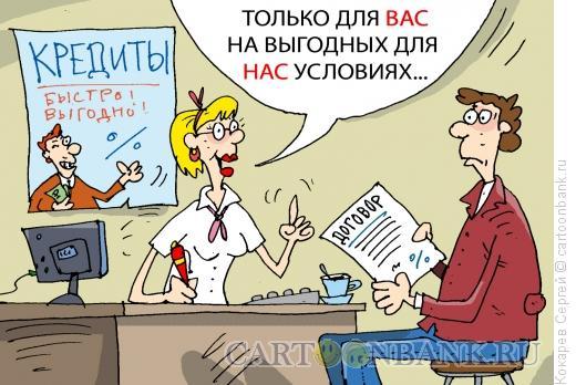 Карикатура: все для вас, Кокарев Сергей