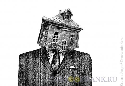 Карикатура: Взгляд, Климов Андрей