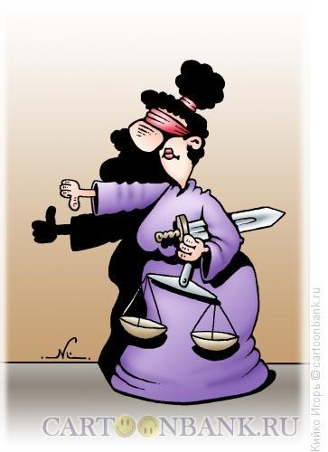 Карикатура: Решение суда, Кийко Игорь