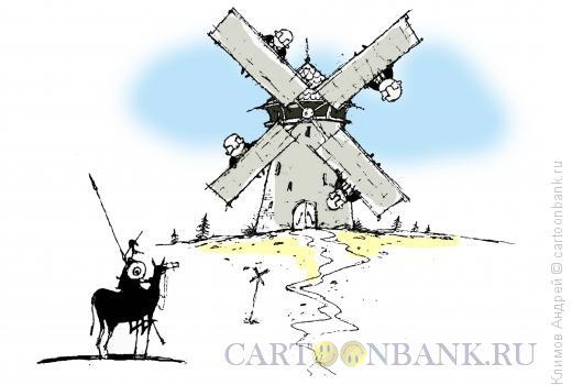 Карикатура: Хлебное место, Климов Андрей