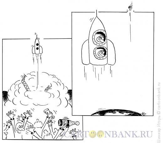 Карикатура: Запуск ракеты, Шинкар Игорь