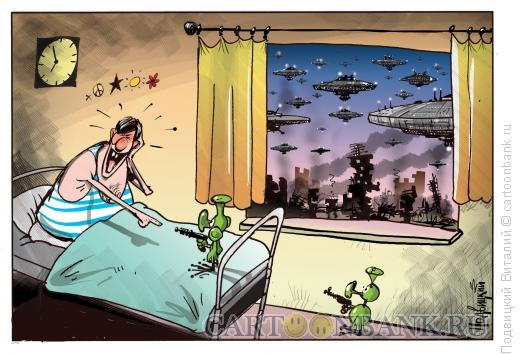 Карикатура: В конце света, Подвицкий Виталий