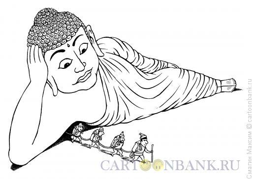 Карикатура: Будда и спелеологи, Смагин Максим