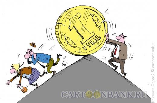 Карикатура: обвал, Кокарев Сергей